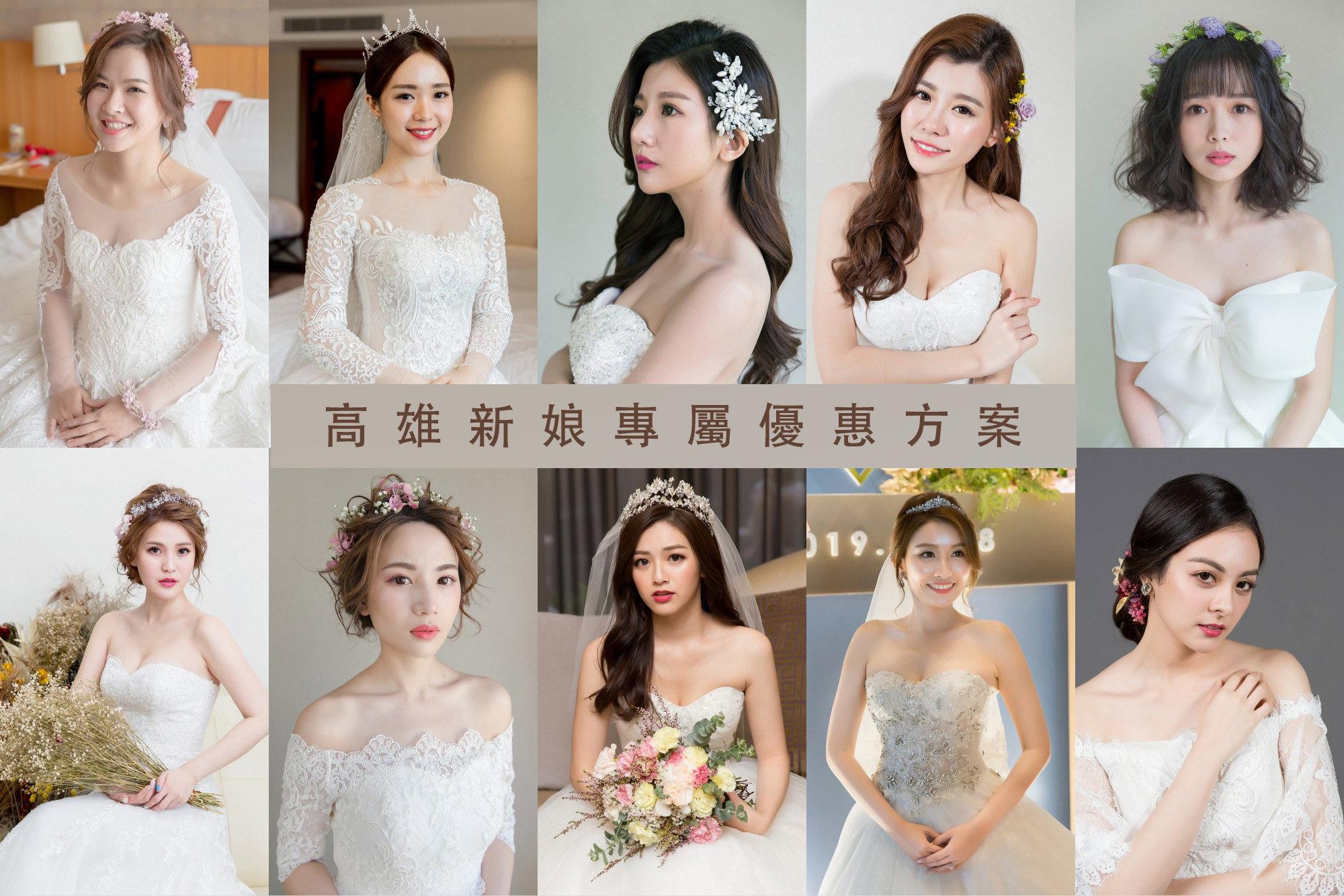公告|最優質的高雄新秘推薦-新秘Yuki高雄新娘專屬優惠方案