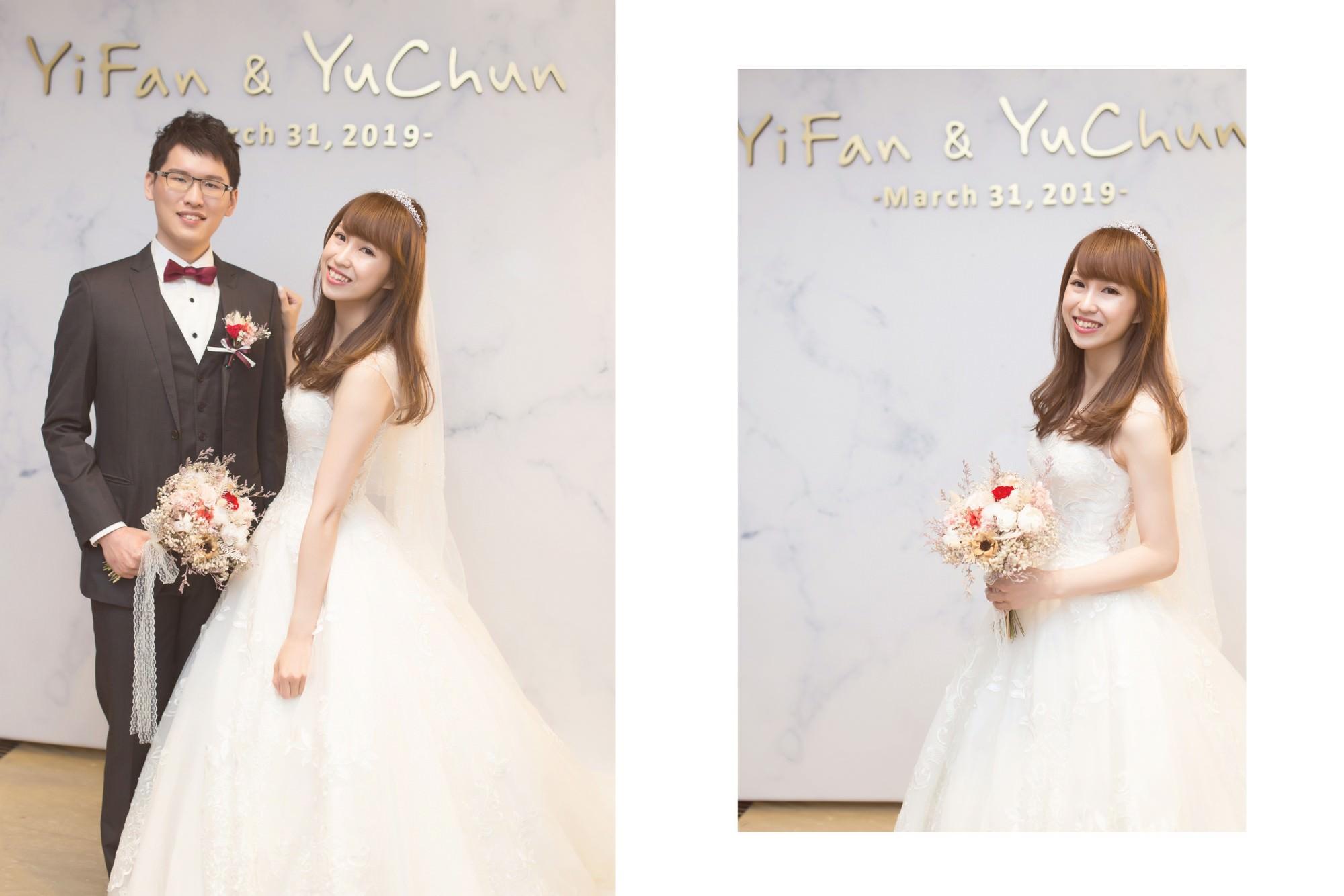新娘秘書|新秘|新娘造型|新娘髮型|新娘妝容|台中新秘|wedding hairstyle| C型瀏海|皇冠造型|白紗造型