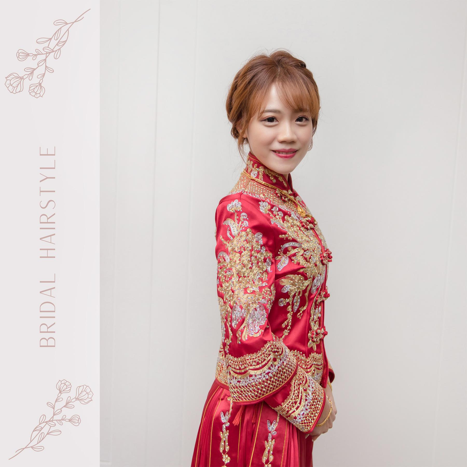 新娘造型, 新娘髮型, 編髮造型, 高雄新秘, 秀禾服造型, 秀禾服, 中式造型, 秀禾服髮型, 新秘Yuki, 中式禮服