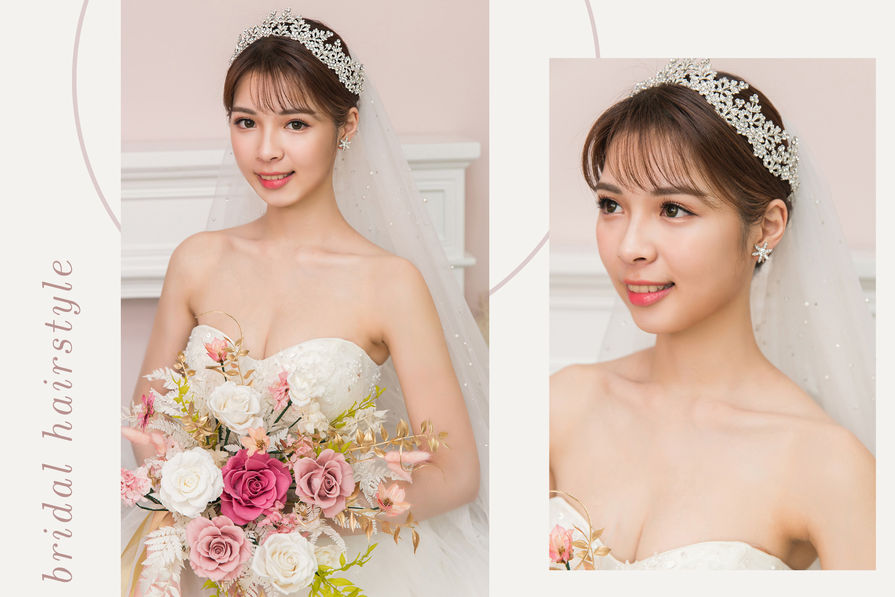 新秘Yuki, 新娘秘書, 新秘, 新娘造型, 公主風造型, 高雄新秘, , 皇冠造型, 盤髮造型, 高雄新秘, 進場造型